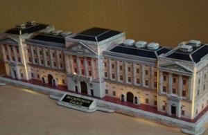 Το παλάτι του Buckingham