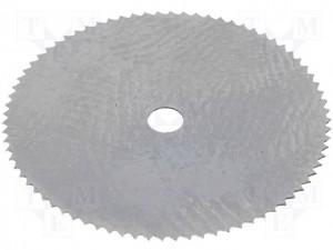 ΔΙΣΚΟΠΡΙΟΝΟ 16mm. Ε164116