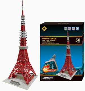 Ο πύργος του Τόκιο