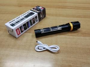 Επαναφορτιζόμενος φακός LED με USB, ηλιακή ενέργεια και SOS σινιάλο