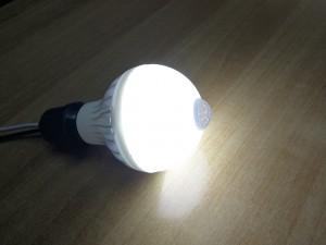 Λάμπα Smart LED με αισθητήρα κίνησης και αυτόματο on/off
