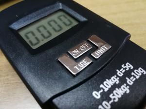 Ηλεκτρονική ζυγαριά ακριβείας 5gr - 50kg